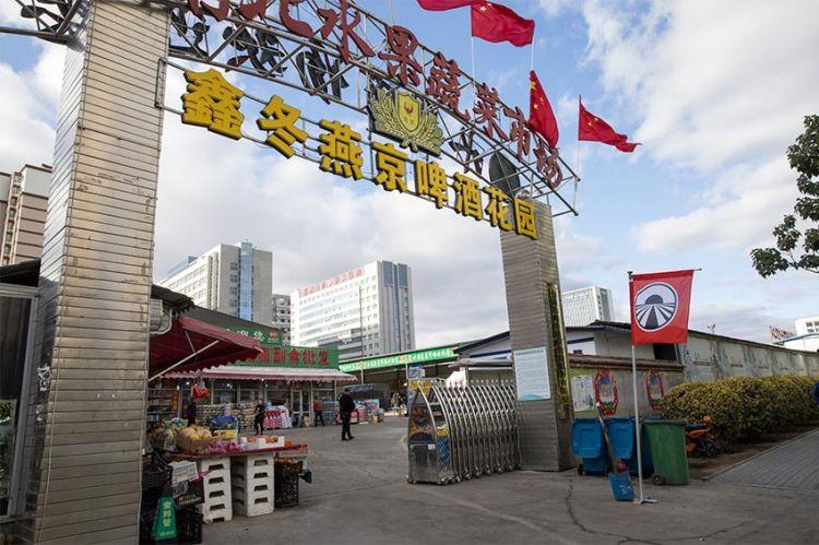 """""""Pékin Express"""" : 1ères images de la 4ème étape en Chine ce mardi 17 mars sur M6 (vidéo)"""
